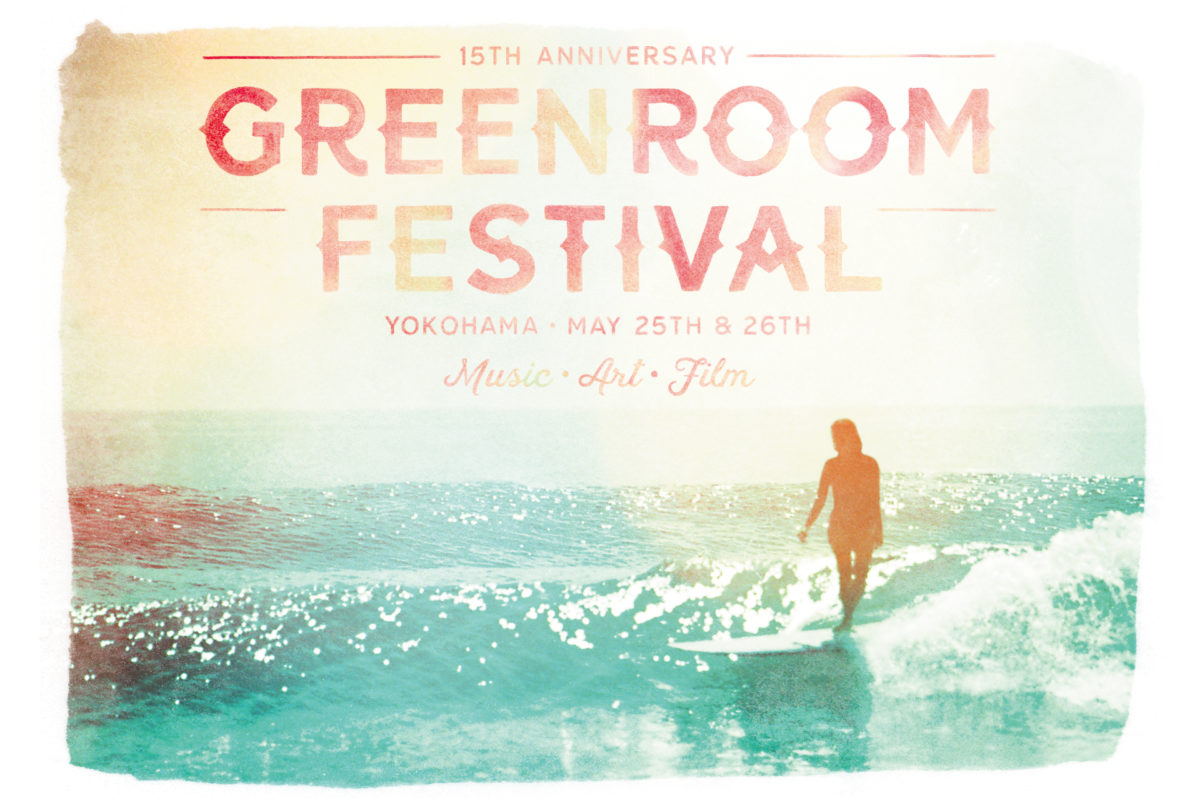 2019GREENROOM/グリーンルーム